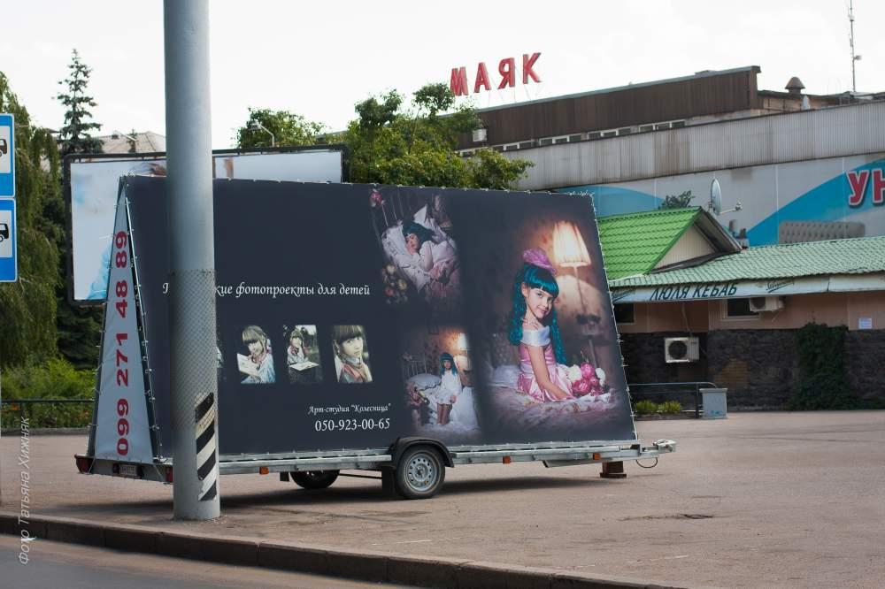 Заказать Мобильный билборд Донецк