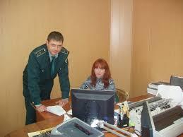 Order Customs consultation
