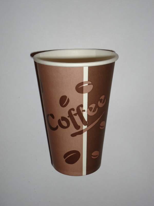 Как сделать стакан с кофе