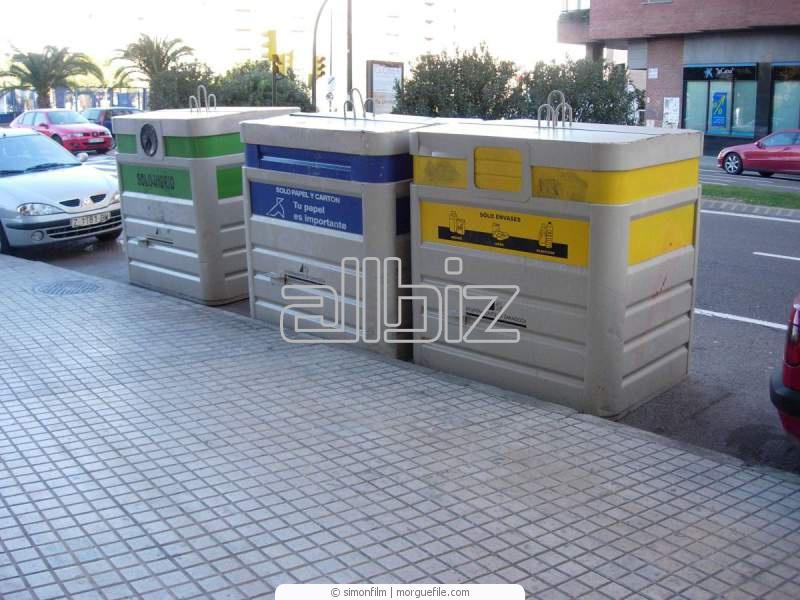 Заказать Переработка отходов