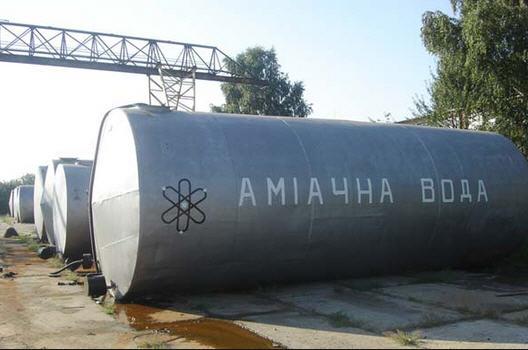 Заказать Аммиачная вода производство, реализация