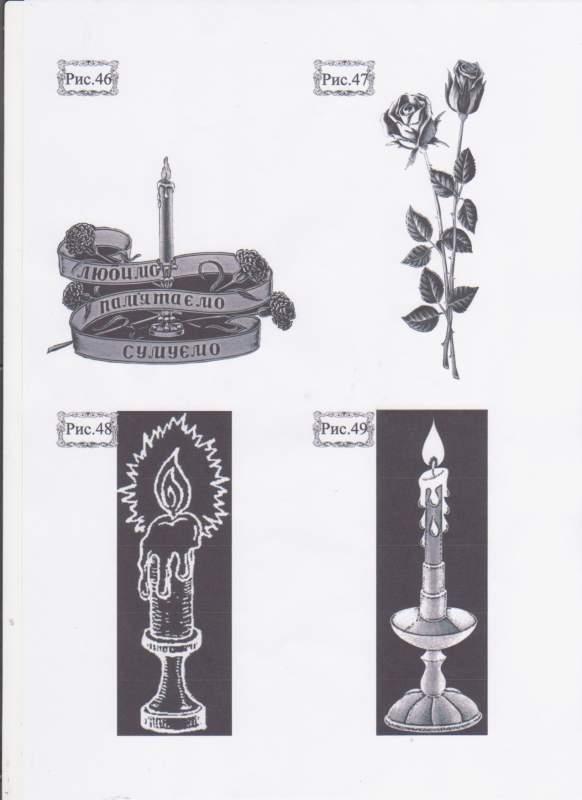 Заказать Гравировка на надгробных памятниках