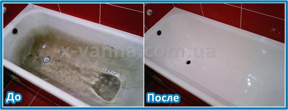 Заказать Реставрация ванн (наливная ванна)