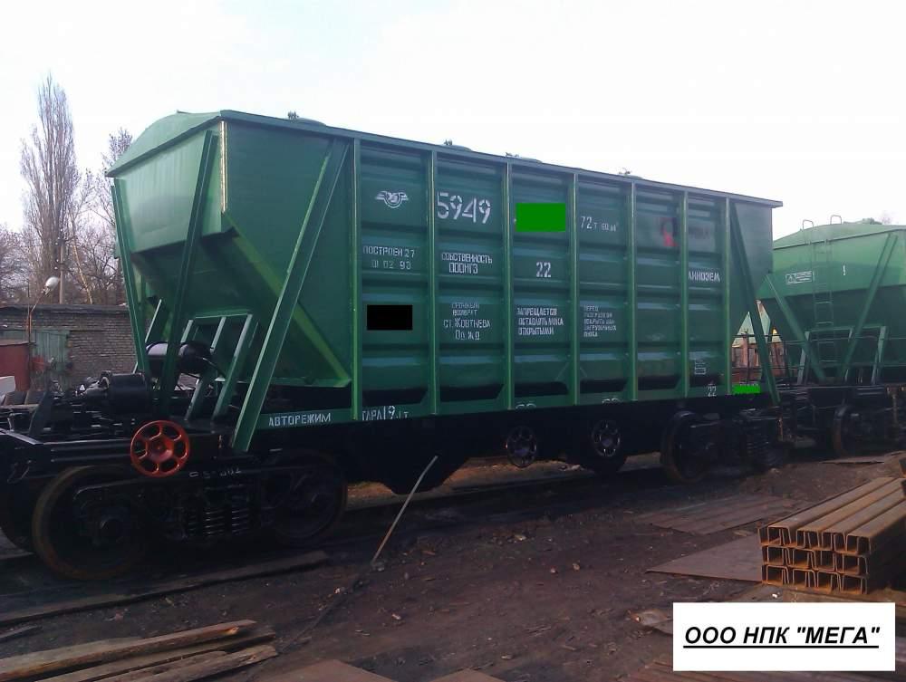 Заказать Ремонт кузова грузового полувагона СУРВ-1
