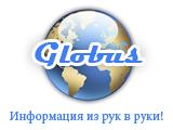 Заказать Глобальный информационный Провайдер