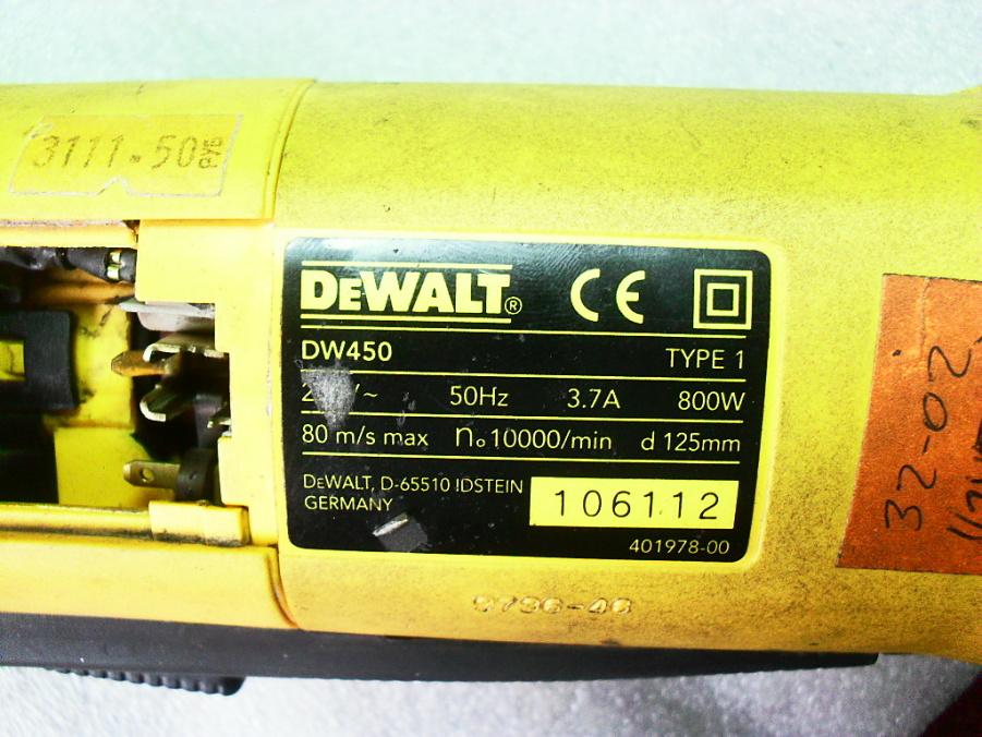 Заказать Ремонт электроинструмента DeWalt