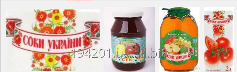 Заказать Консервирование пищевых продуктов Соки Украины, Винни, Ранок