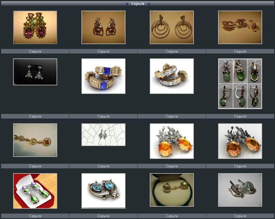 4bded2876784 Изготовление ювелирных изделий из золота на заказ (Днепропетровск ...