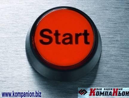 Order Registration of the enterprises. Registration of the enterprises (Ltd company, state of emergency, the joint-stock company, ON), registration of the businessman (FLP, SPD)