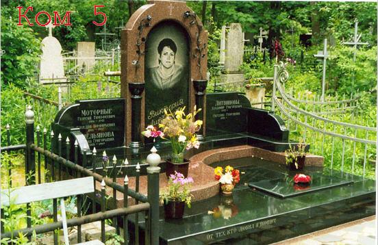 Заказать Изготовление надгробий в Украине
