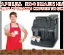 Заказать Кофемашины для фаст-фудов и магазинов