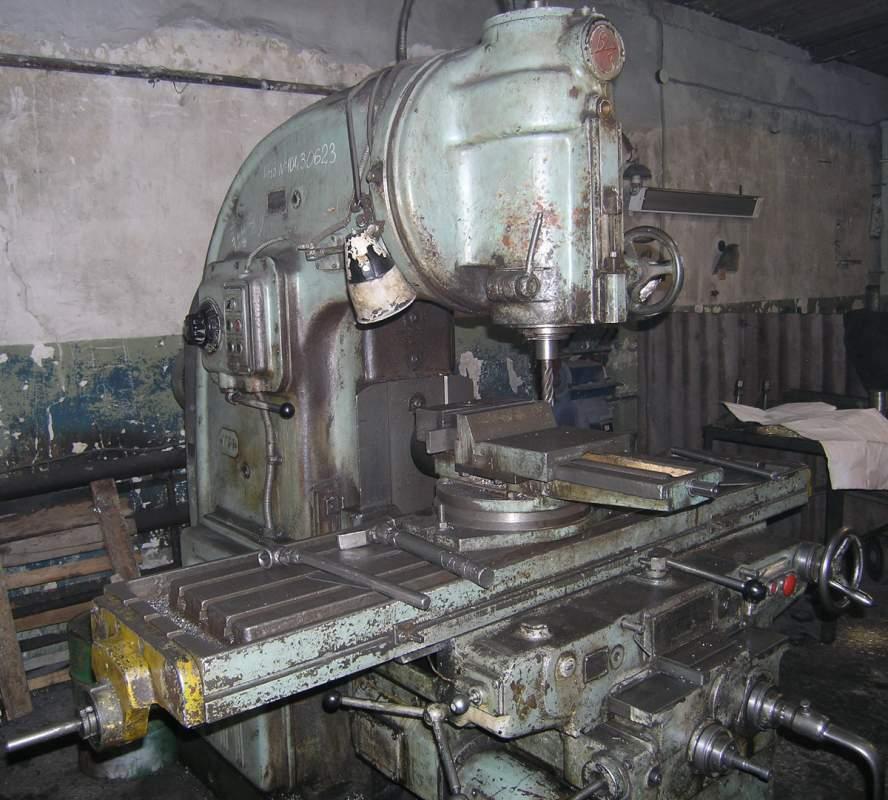 Фрезерная обработка на станках, Металлотехмаш, ООО