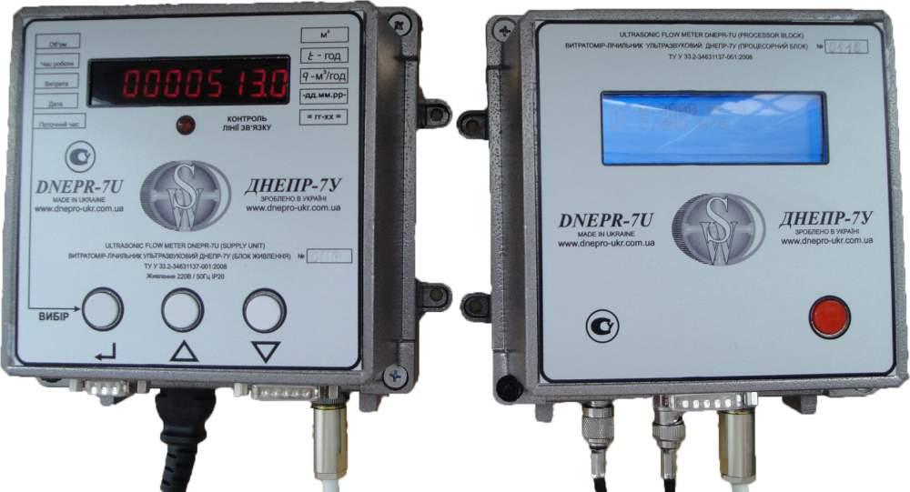 Счетчики-расходомеры датчики газа