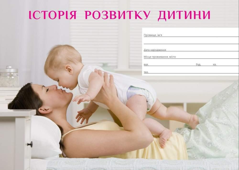 Сын с мамой играют в бутылочку 12 фотография