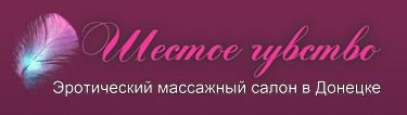 """Заказать Эротический Массаж """"Двойное удовольствие"""" в Симферополе"""