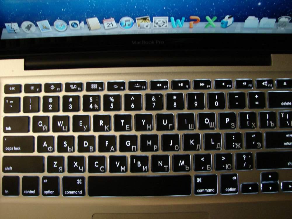 Гравировка клавиатуры MacBookов , ноутбуков, нетбуков  Запорожье