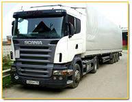 Заказать Транспортные и экспедиторские агентства со складами