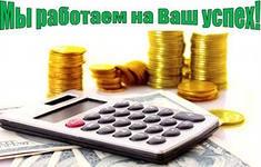 Заказать Экспресс-анализ, консультация по целесообразности коммерческой сделки(купля-продажа)