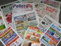 Заказать  реклама, статьи, интервью, поздравления, другая информация(размещение) в СМИ в Киеве и других городах Украины
