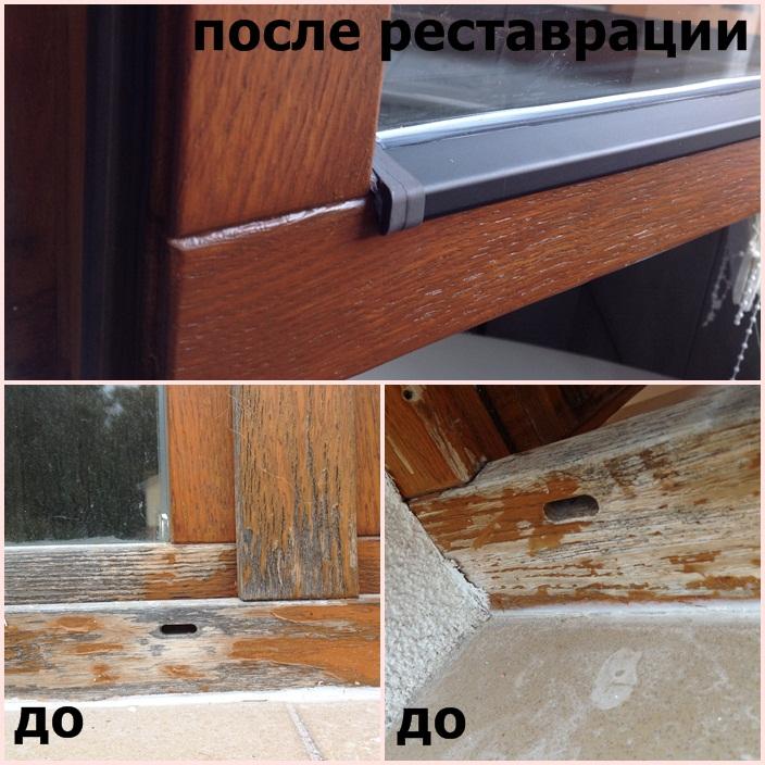 Заказать Реставрация деревянных евро окон и дверей