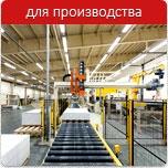 Заказать Монтаж GSM-сигнализации,видеонаблюдения на производстве и складах.
