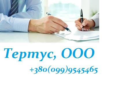 Заказать Бухгалтерские услуги для малого и среднего бизнеса