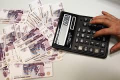 Заказать Сопровождение по вопросам бухгалтерского учета и налогообложения