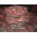 Заказать Сырье и производственно-технических товары(поиск для закупок ) - металлолома, химии, ГСМ