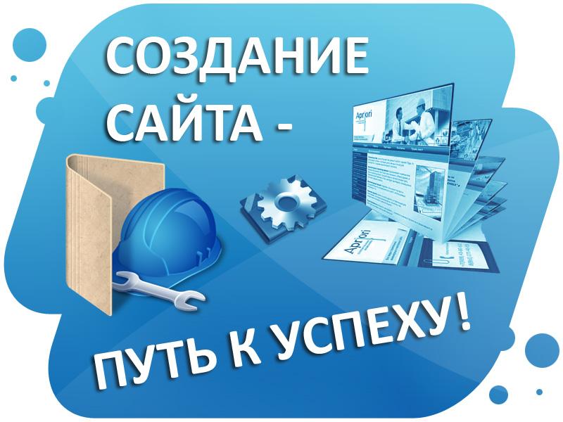 Пошаговое создание и продвижение сайта прогонка xrumer Бутурлиновка