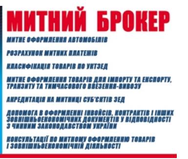 Сертификация брокерских услуг сертификация услуг в области физической культуры и спорта в санкт-пет4kg