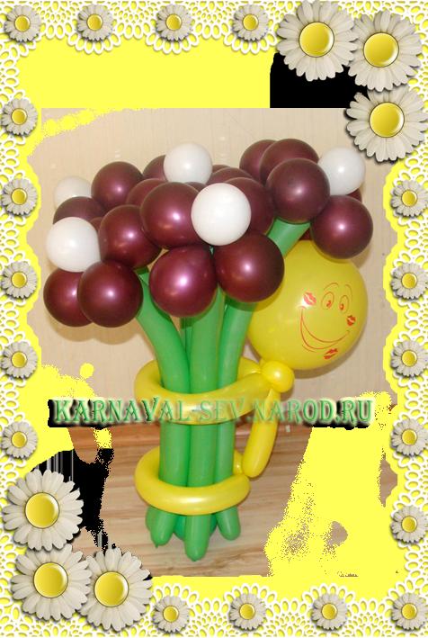 Заказать Букет из шаров