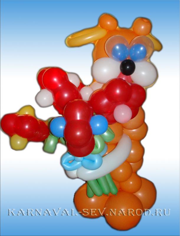 Заказать Собака из шаров с букетом