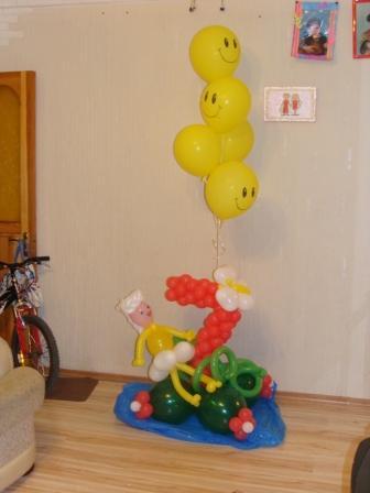 Заказать Цифра из воздушных шаров