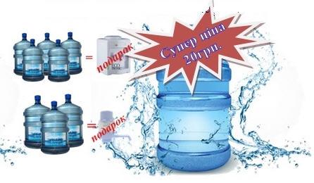 Доставка питьевой воды ТМ «АРШИЦЯ» та «Джерельний кришталь»  домой или в офис