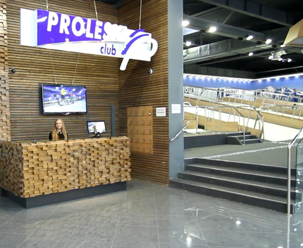 Франшиза PROLESKI - горнолыжный клуб как бизнес под ключ