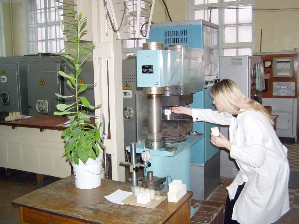 Определение свойств огнеупоров и огнеупорного сырья