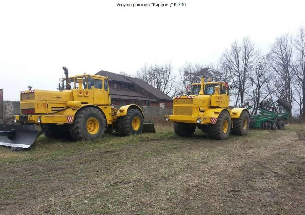Аренда и услуги тракторов в Нижнем Новгороде