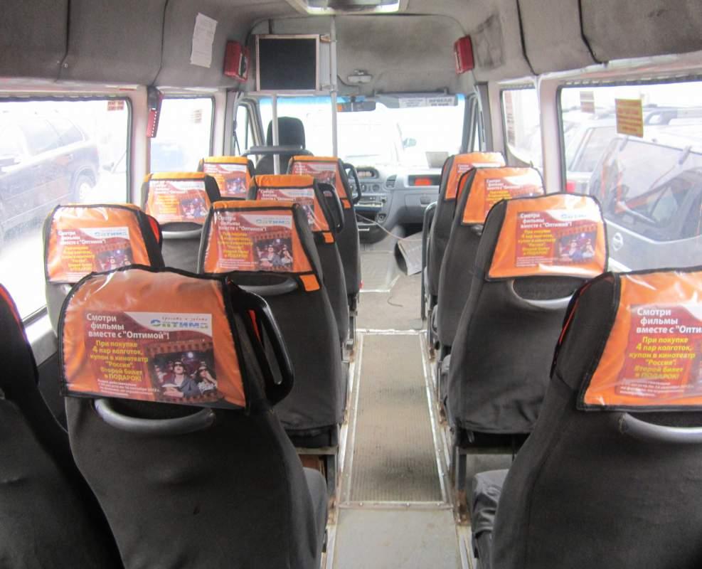 Заказать Реклама в транспорте Красноармейск