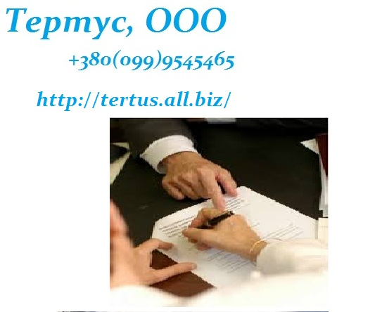Заказать Продам компанию любой формы собственности