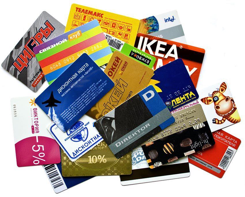 Заказать Изготовление пластиковых карт.