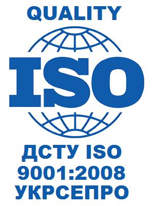 Что такое дсту исо 9001 сертификация оборудования алматы