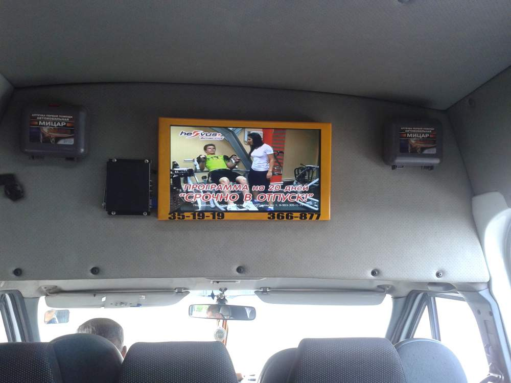 Заказать Видеореклама в маршрутках Красноармейск