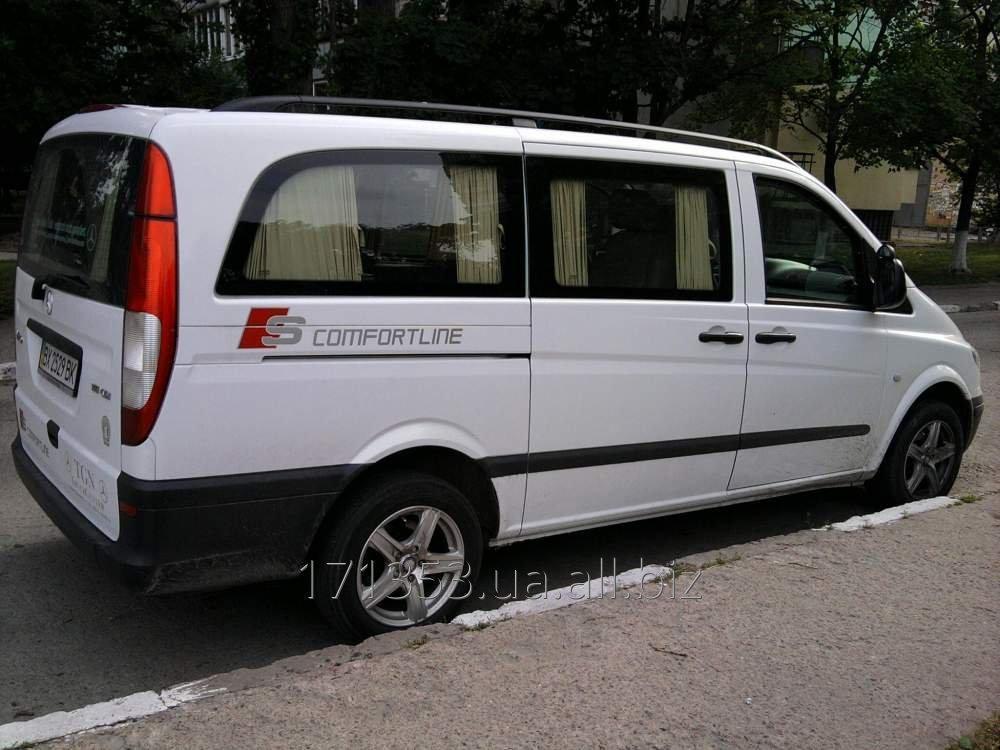 Заказать Автомобильная перевозка пассажиров и мелкого груза на микроавтобусе Mercedes Vito