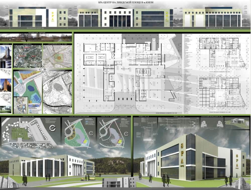Заказать Услуги по проектированию зданий