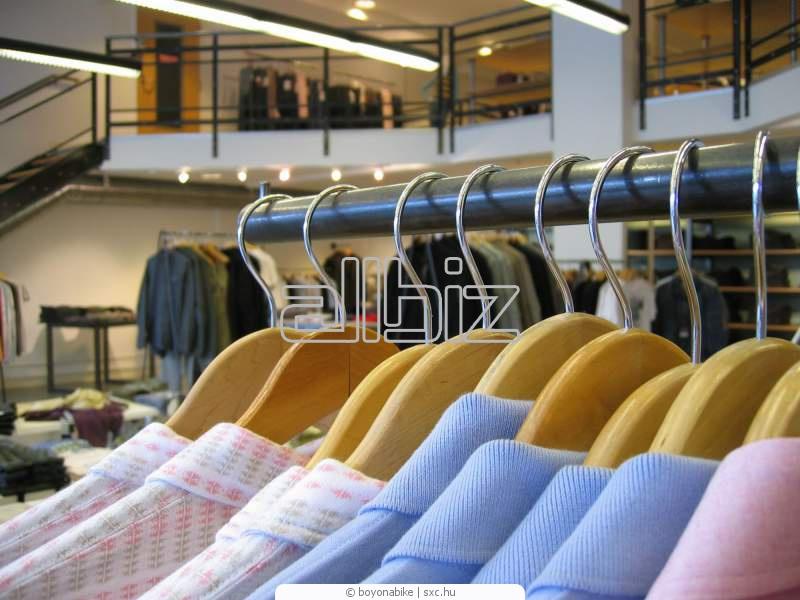 Заказать Ремонт одежды
