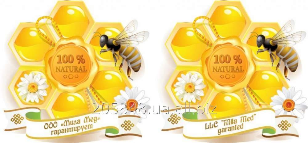 Заказать Купуємо мед в Запорізькій області