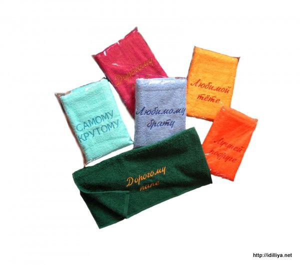 Заказать Вышивка на полотенцах