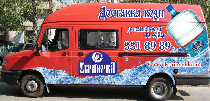 Заказать Услуга доставки питьевой воды