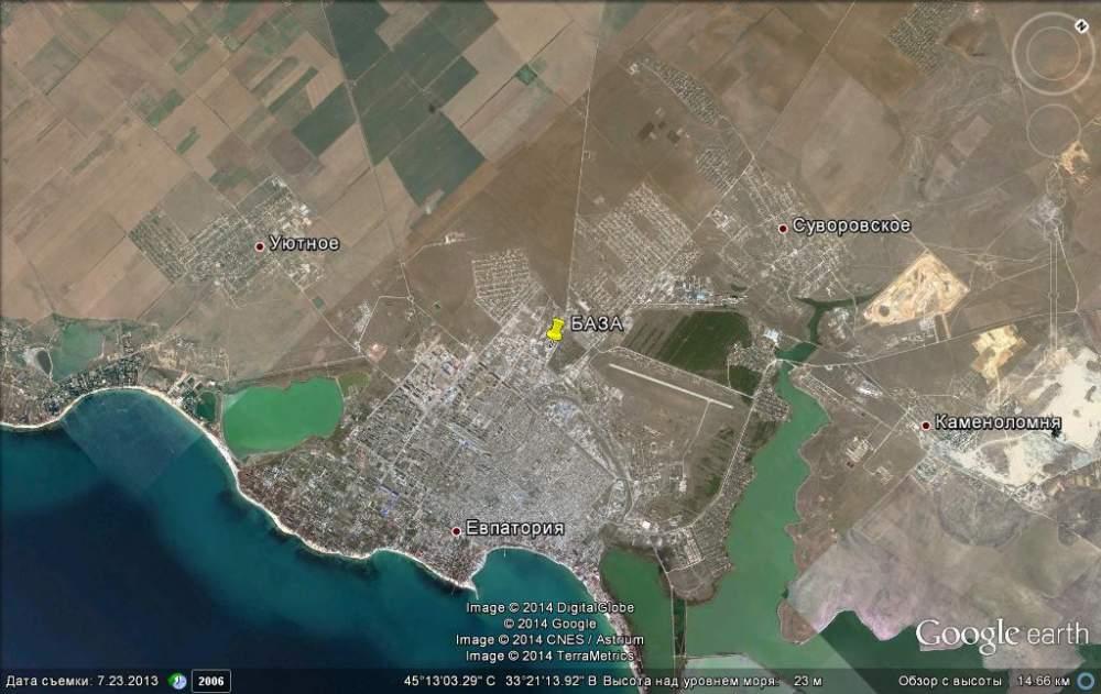 Заказать Сдам в аренду базу в Крыму в Евпатории