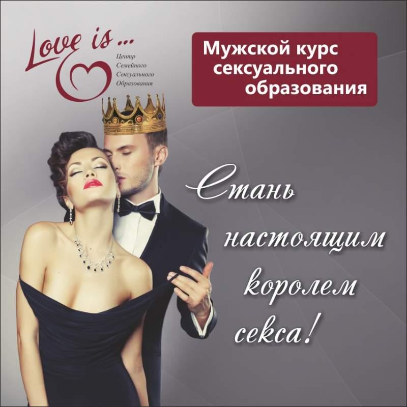 seksualnie-kartinki-devushki-i-muzhchini